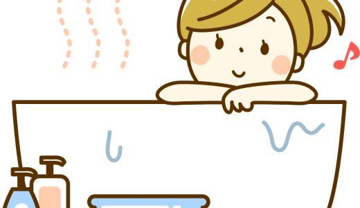 なぜ脚を温めてあげる方が良いのか?脚痩せの為に血行を良くすべき理由
