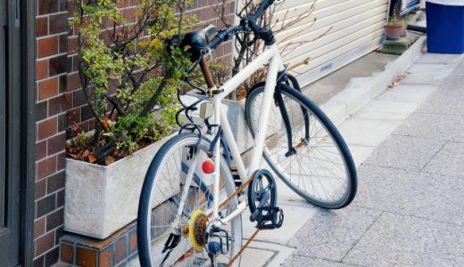 ギアが壊れた自転車で脚痩せラッキー!エア自転車漕ぎもオススメ。