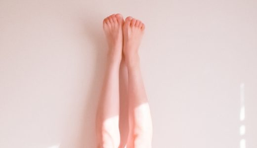ズボラな気分な日のもってこいな脚痩せ血行改善方法